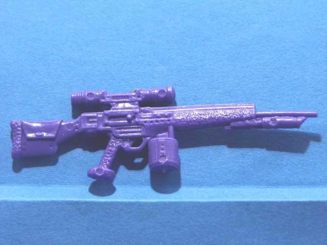 Rifle for Metal Head v2