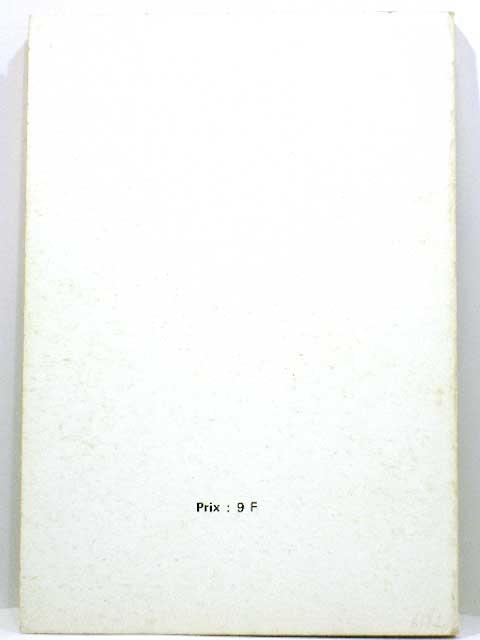 Imgp1348
