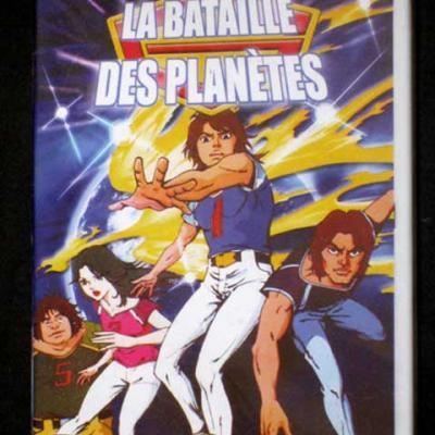 La Bataille des Planètes Vol.4 (DVD French Version)