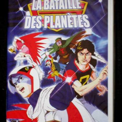 La Bataille des Planètes Vol.5 (DVD French Version)