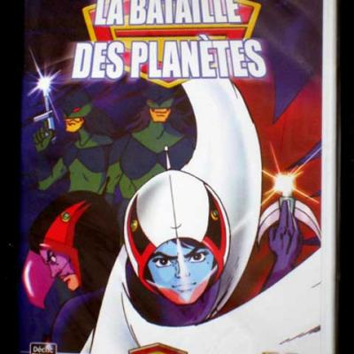La Bataille des Planètes Vol. 2 (DVD French Version)